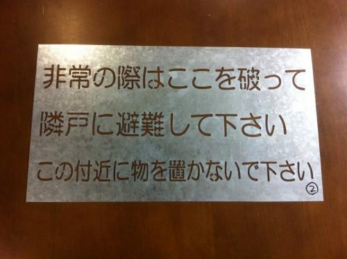 亜鉛板製ステンシル